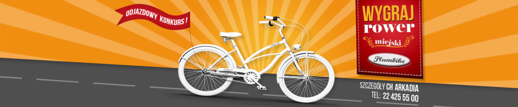 slider_rower